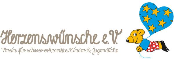 logo-herzenswuensche-ev